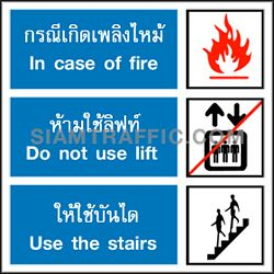 Warning Safety Signs SA 40 size 40 x 40 cm. In case of fire do not use lift use the stairs