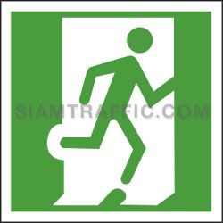 Mandatory Safety Sign SA 42 size 30 x 30 cm.