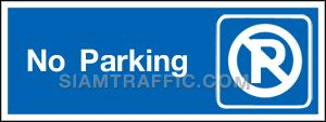 Safety Sign SA 53 size 15 x 40 cm. No parking