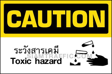 Safety Sign A31 size 30 x 45 cm. Caution : Toxic hazard