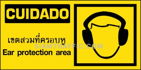 Safety Sign A73 size 30 x 60 cm. Cuidado : Ear protection area