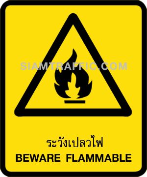 Safety sign : Beware Flammable sign