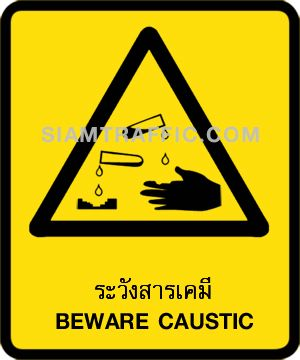 Safety sign : Beware Caustic sign