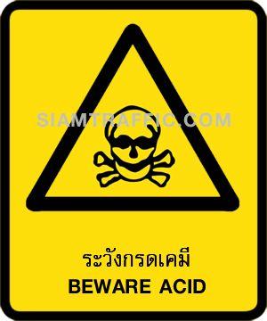 Safety sign : Beware Acid sign