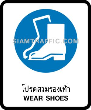 Wear Shoes sign