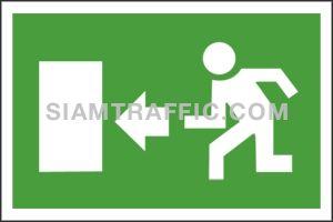 Fire Exit symbol sign