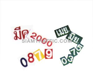 Statistics Signs and Symbols : Aluminium sheet insert or magnetic sheet insert which is a changeable for the number/month