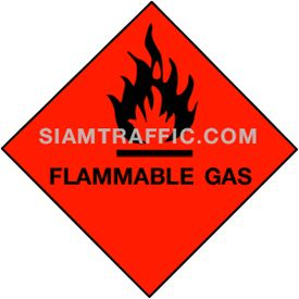 Safety Sign : Supplementary Sign Mu 18 size 30 x 30 cm. Flammable gas
