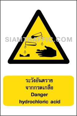 Safety Sign : Warning Sign WA 16 size 30 x 45 cm. Danger hydrochloric acid