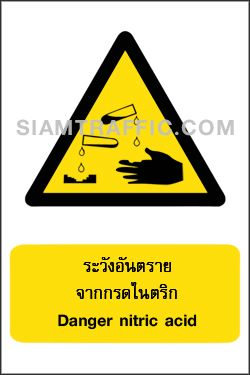 Safety Sign : Warning Sign WA 17 size 30 x 45 cm. Danger nitric acid