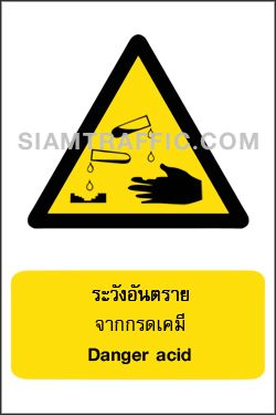 Safety Sign : Warning Sign WA 18 size 30 x 45 cm. Danger acid