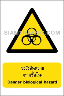 Warning Danger Sign WA 20 size 30 x 45 cm. Danger biological hazard