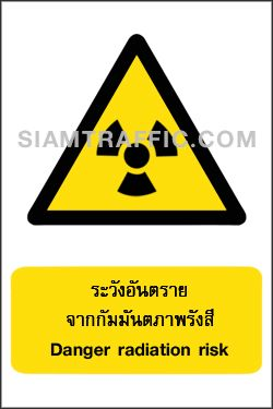 Warning Danger Sign WA 21 size 30 x 45 cm. Danger radiation risk