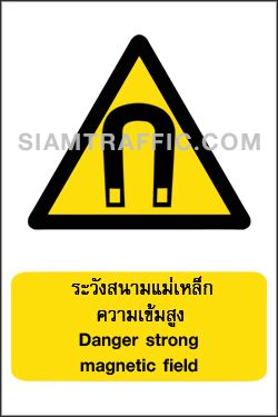 Warning Danger Sign WA 23 size 30 x 45 cm. Danger strong magnetic field