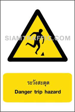 Warning Safety Signs WA 27 size 30 x 45 cm. Danger trip hazard