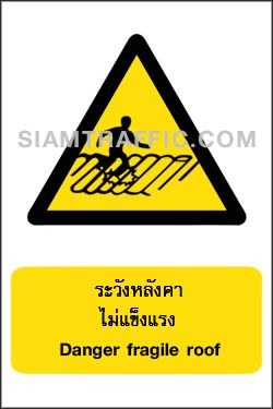 Warning Hazard Sign WA 32 size 30 x 45 cm. Danger fragile roof