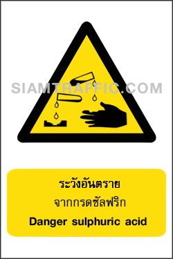 Safety Sign WA 43 size 30 x 45 cm. Danger sulphuric acid
