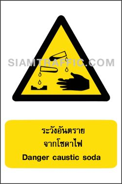 Warning Signs : Safety Sign WA 44 size 30 x 45 cm. Danger caustic soda