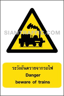 Warning Signs : Safety Sign WA 48 size 30 x 45 cm. Danger beware of trains