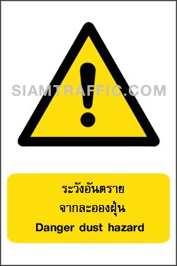 Safety Sign : Warning Signs WA 06 size 30 x 45 cm. Danger dust hazard