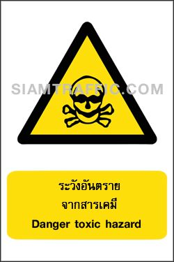 Safety Sign : Warning Signs WA 08 size 30 x 45 cm. Danger toxic hazard