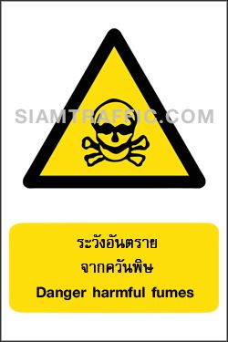 Warning Sign WA 09 size 30 x 45 cm. Danger harmful fumes