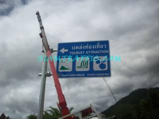 Traffic Street Signs