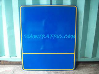 Traffic Highway Signs