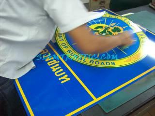 Logo Department of Rural Roads Sign