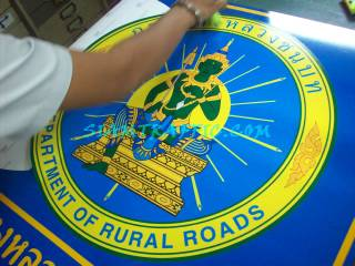 Traffic Sign : Department Of Rural Roads Sign