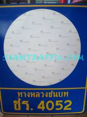 Traffic sign attached by 3M reflective sticker