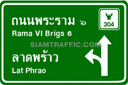 Highway Sign on Expressway code 4-6