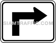 Directional arrow sign 3.1-2