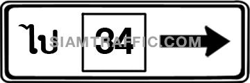 Highway Road Signs 3-37