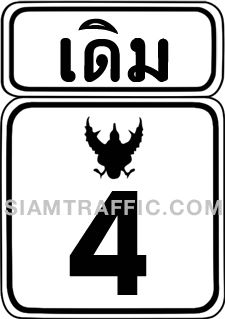 Highway Sign 3-4