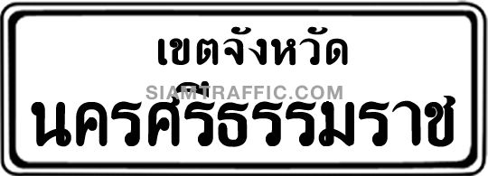Traffic Highway Signs 3-49