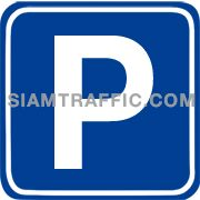 Parking sign 60 x 60 cm