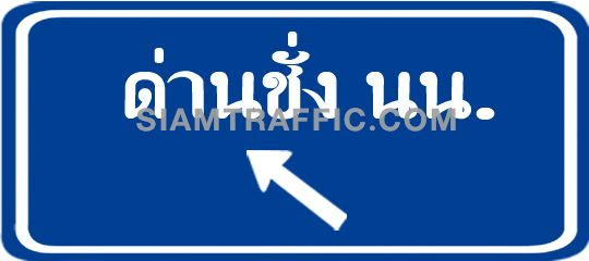 Direction Signs 3-69