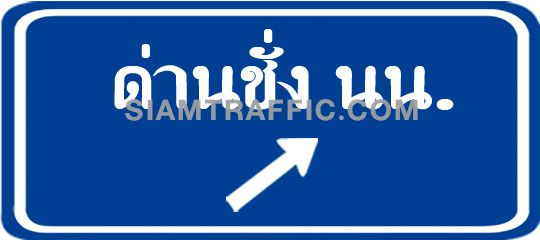 Direction Signs 3-70