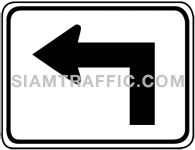 Directional arrow sign 3.1-1