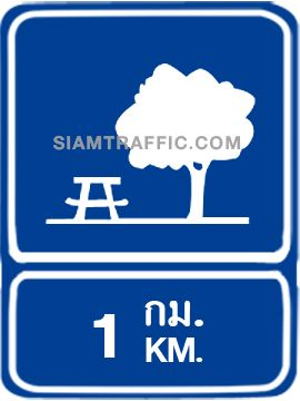 Direction Signs 3-80