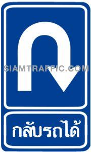 Traffic Sign 3-89