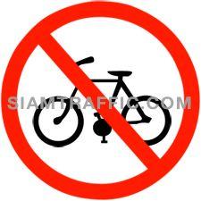 ป้ายจราจรประเภทบังคับ ห้ามรถจักรยาน ห้ามรถจักรยานผ่านเข้าไปในเขตทางที่ติดตั้งป้าย