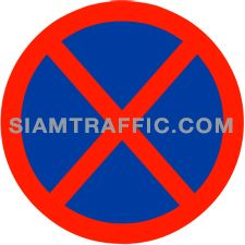 "Traffic Regulation Signs : ""No Stopping"" Drivers of vehicles are not allowed to stop or park their vehicle in the signage area."