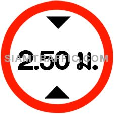 "Traffic Sign Manufacturers : ""Maximum Height Limit"" Vehicles, which its height exceeding the width limit specified on the sign in meter, are not allowed to enter the signage area."