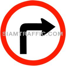 "Traffic Regulatory Signs : ""Right Turn"" Drivers of vehicles are allowed to make a right turn."