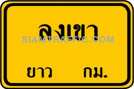"Traffic Warning ""Down Hill … Km"" width="