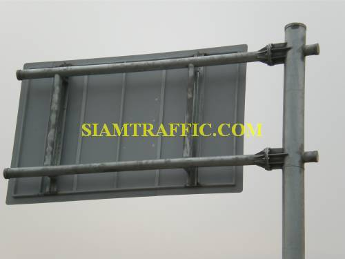 Sign Post : The back of over hang sign frame is a pair of iron arms, which hold the front traffic sign