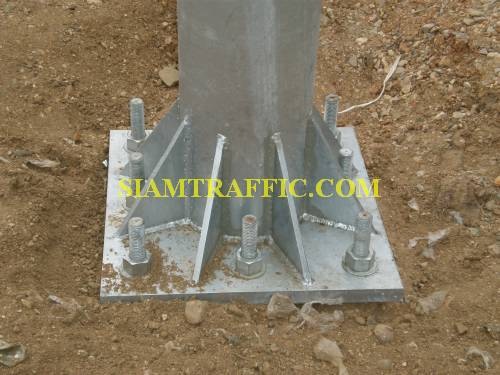 Hanging Signs : Iron Pole Frame of Over Hang Sign Being Attached to The Metal Strips, which are Buried in the Ground