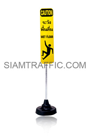Sign Post Medium Size with Traffic Sign or Safety Sign